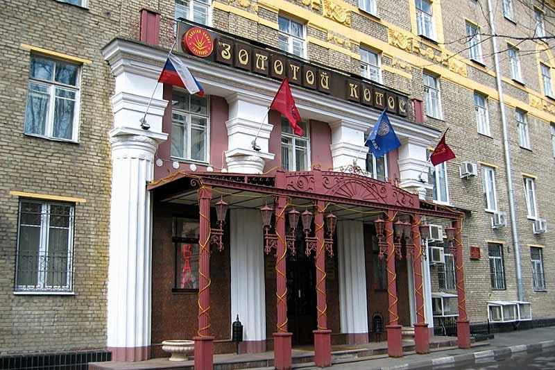 هتل های ارزان و لوکس در مسکو