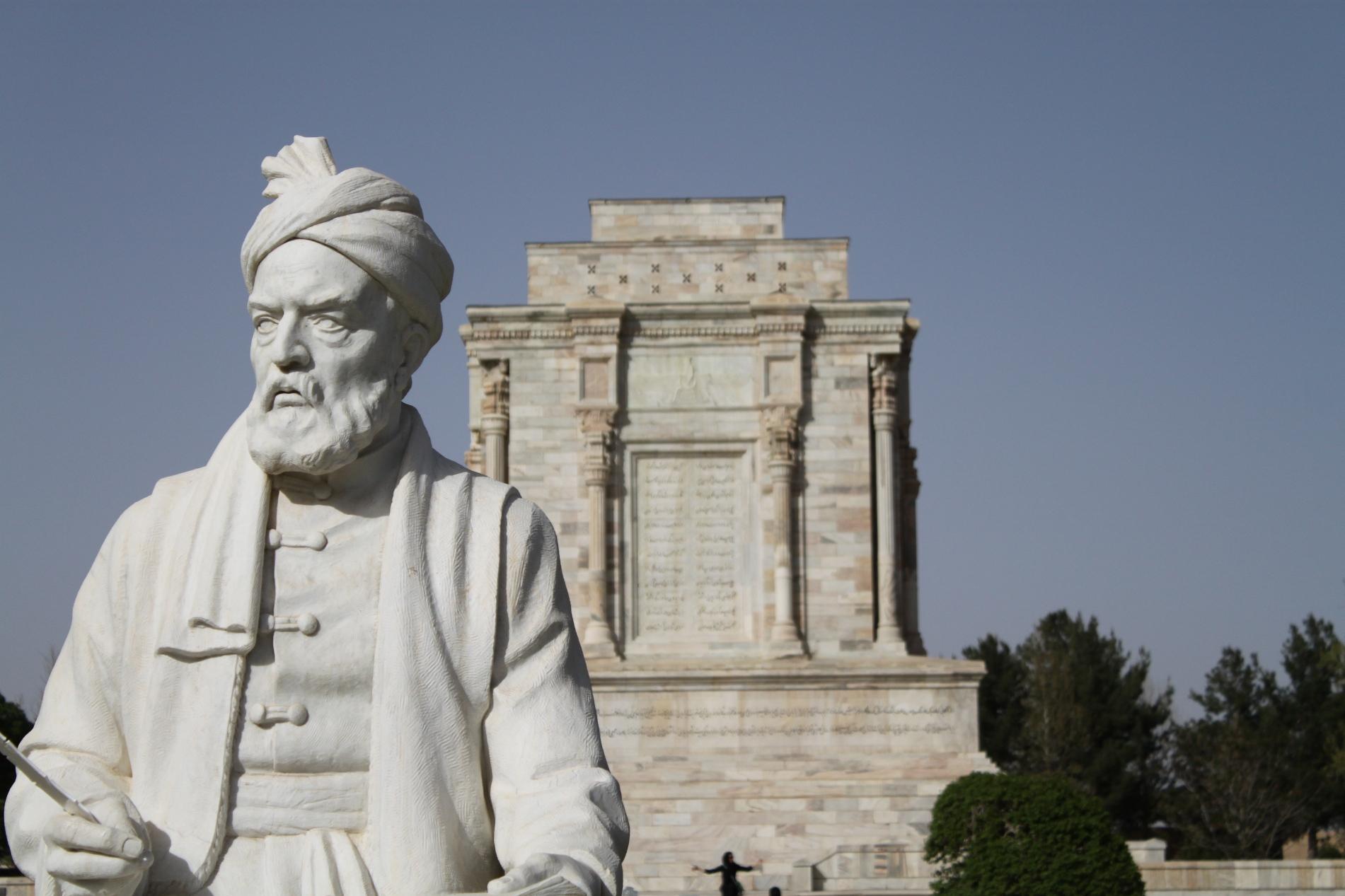 Ferdowsi's Shahnameh