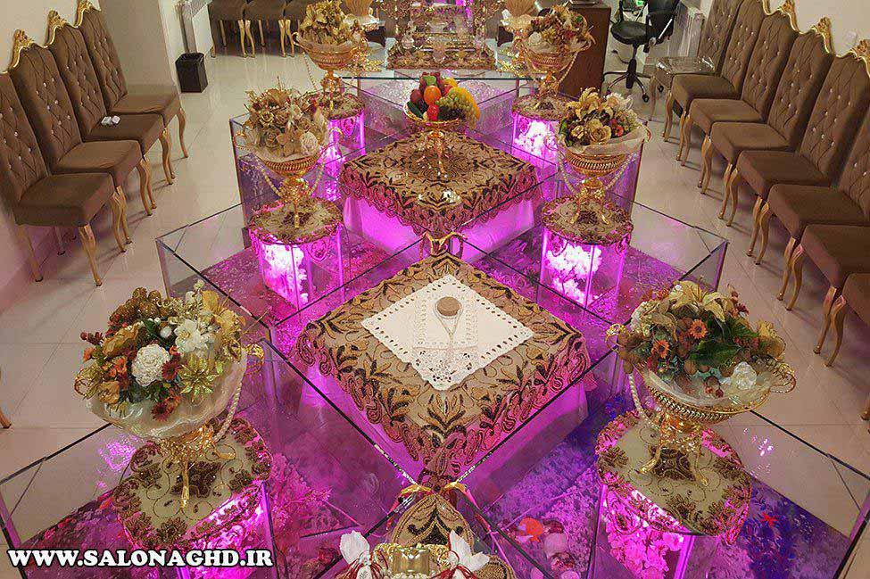 سالن عقد لاکچری در شرق تهران