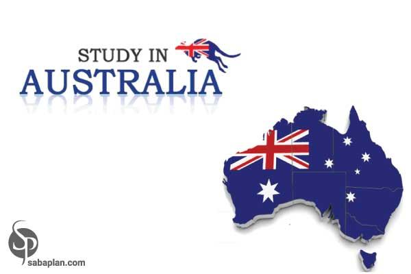 شرایط تحصیل در استرالیا با صبا پلن