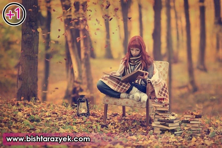ملتی که کتاب نمیخواند، باید تمام تاریخ را تجربه کند...