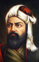 Nizami Ganjavi - نظامی گنجوی