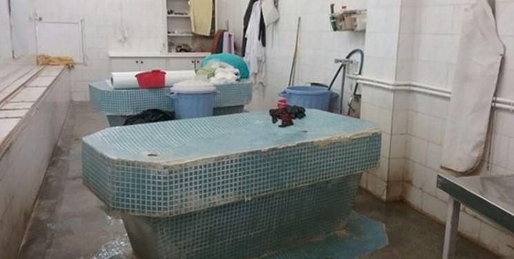 شستن مرده در غسالخانه