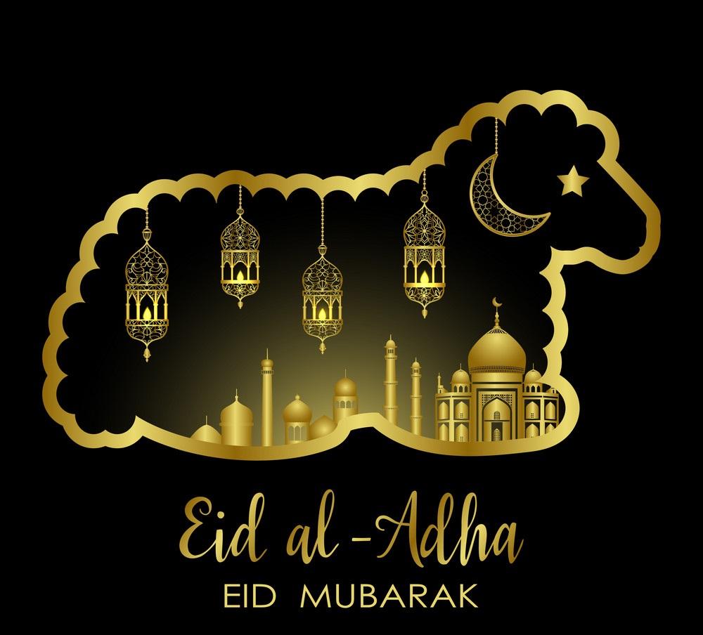 عید قربان عید