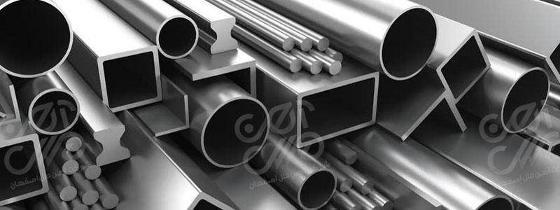 انواع محصولات فولادی و ویژگیهای آنها