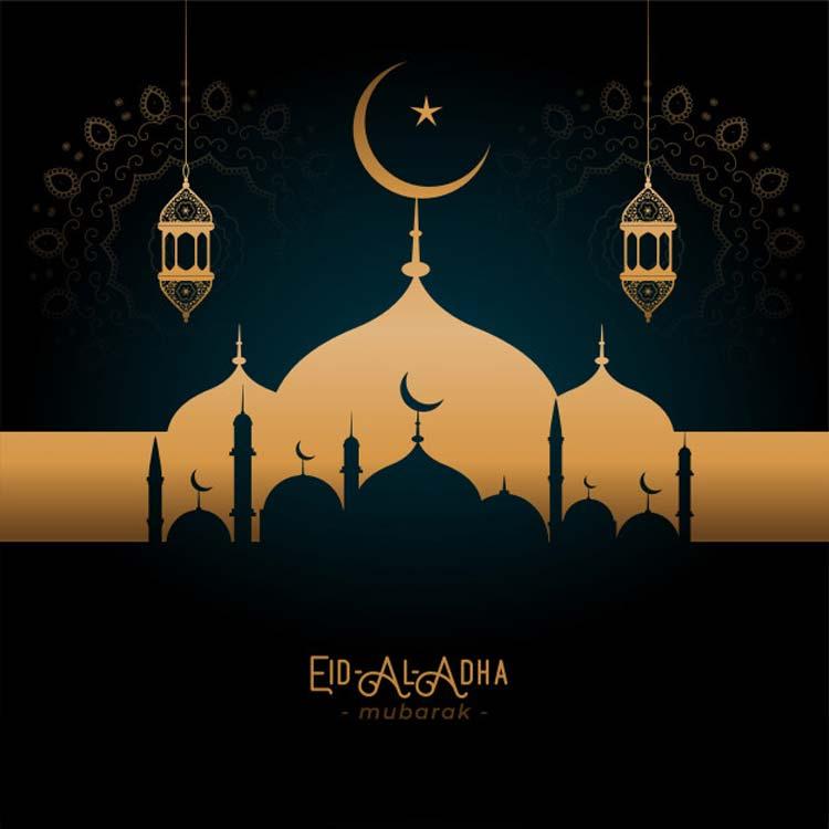 happy eid al adha mubarak