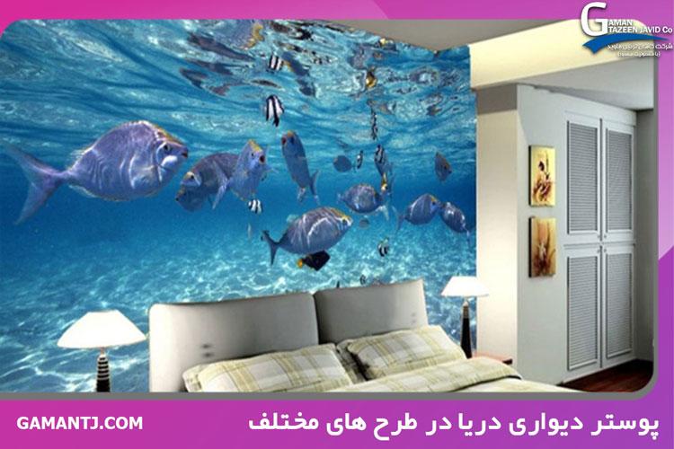 راهنمای خرید پوستر دیواری اتاق خواب