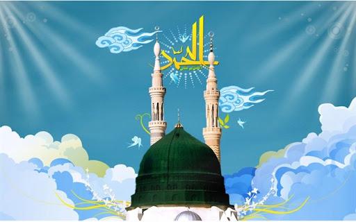 متن انشا درباره حضرت محمد