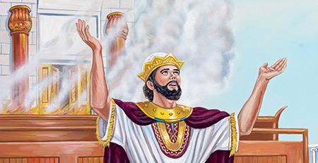 حضرت سلیمان