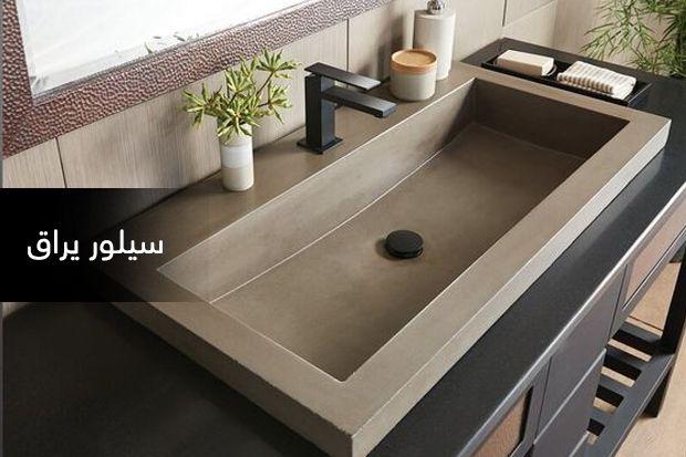 معایب و مزایای سینک ظرفشویی گرانیتی