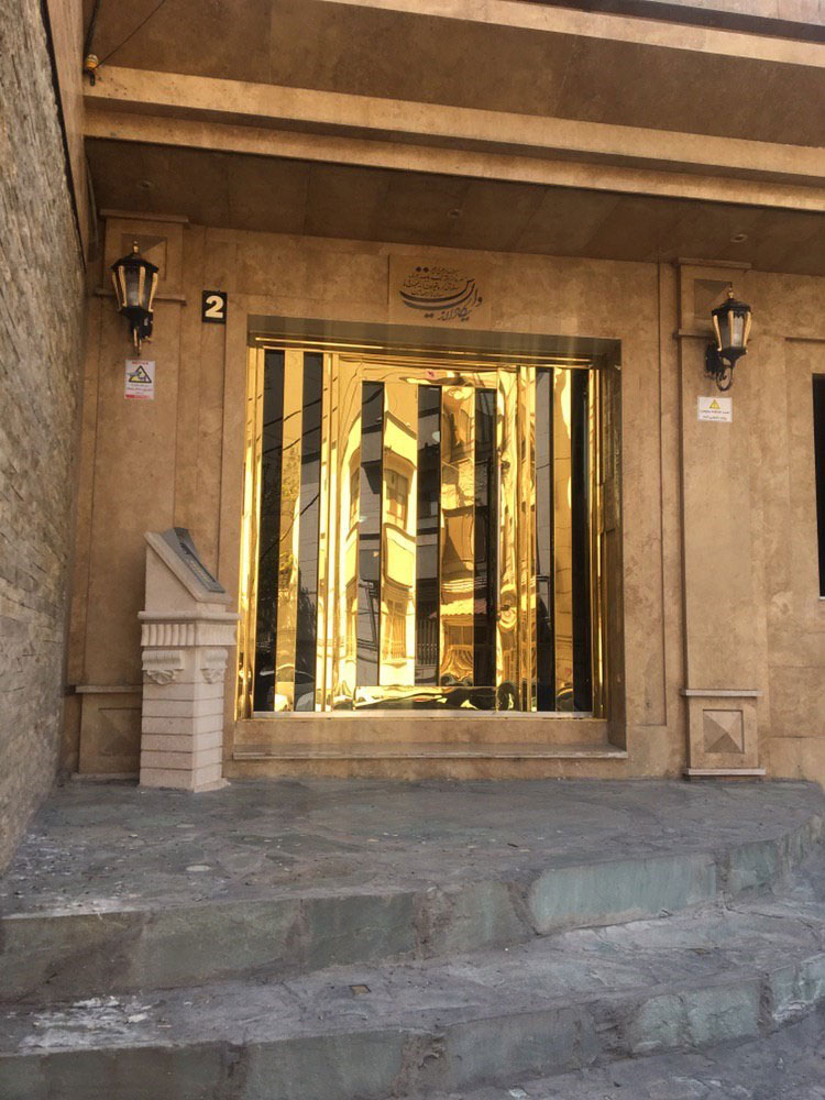 درب استیل طلایی