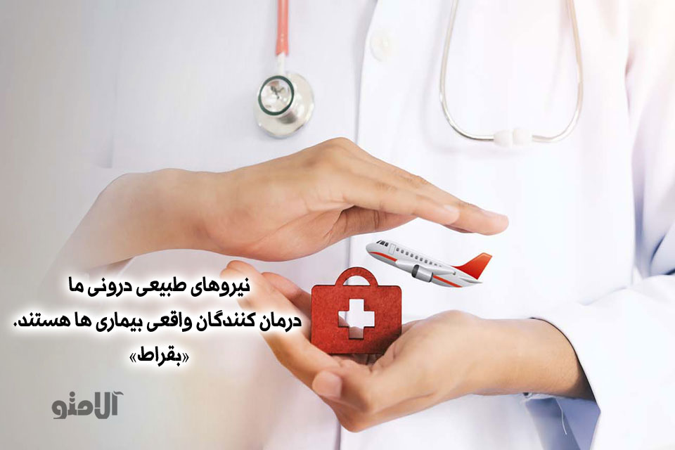 جملات پزشکی
